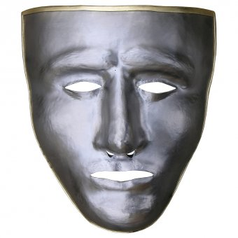 Iron face mask with brass edging